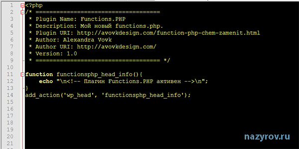 файл function.php